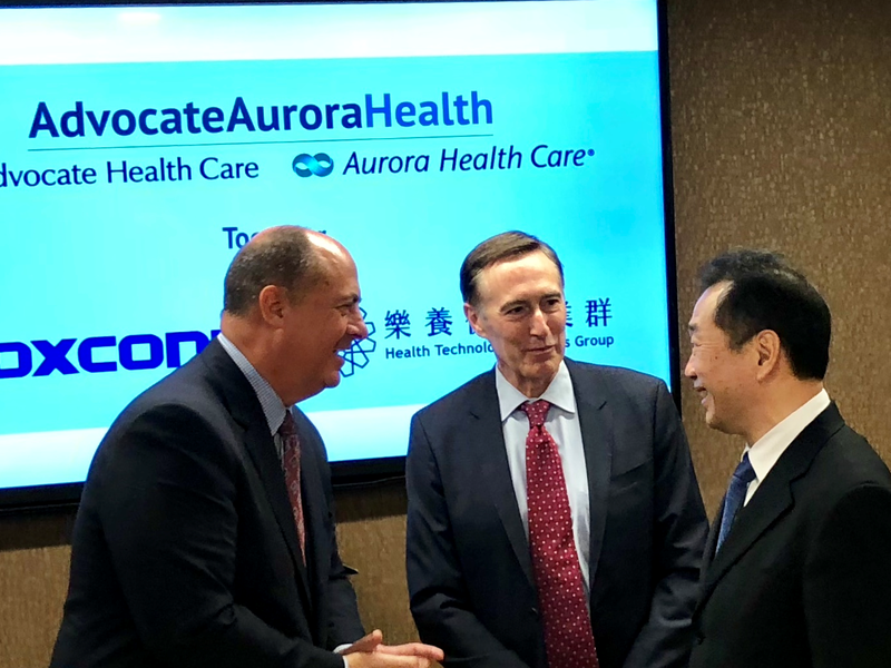 Image result for advocate aurora health headquarters
