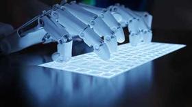 AI robots keyboard stock image